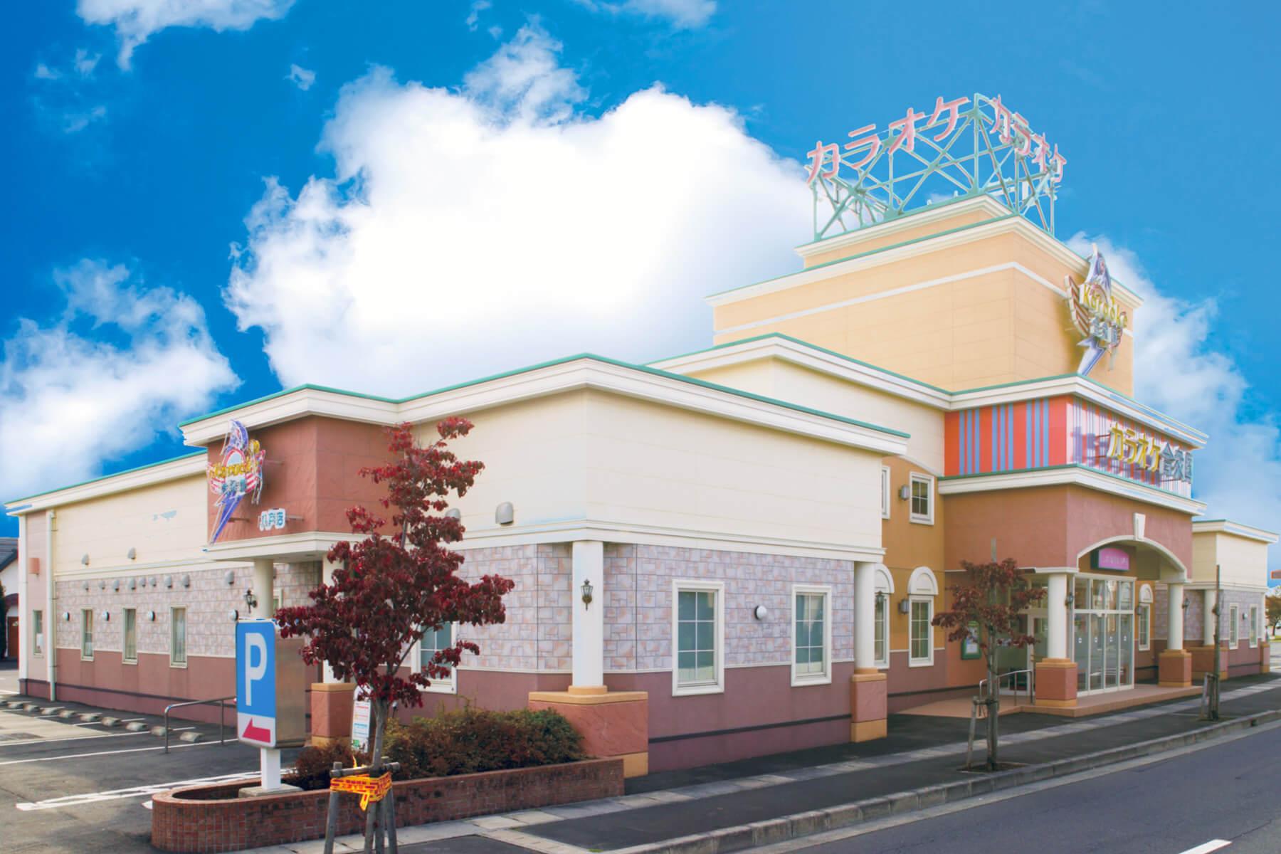 カラオケ合衆国 八戸店のイメージ