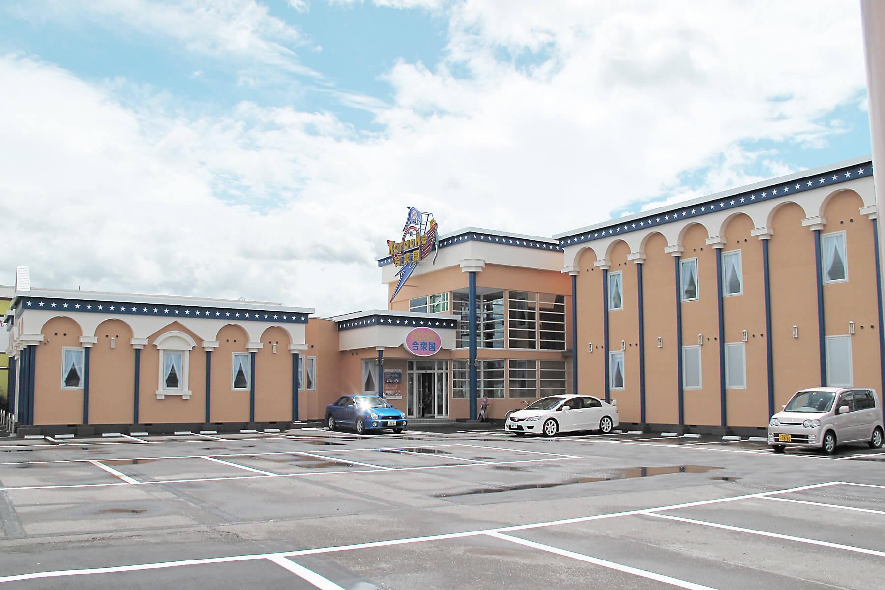 カラオケ合衆国 弘前城東店のイメージ