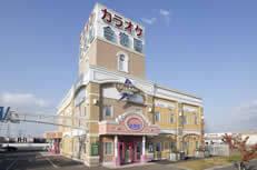 カラオケ合衆国 弘前102バイパス店のイメージ